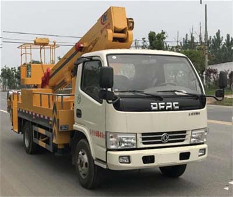 小多利卡高空作业车12米-18米